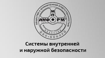 Работы по настройке портала ООО«Мпо-Информ»