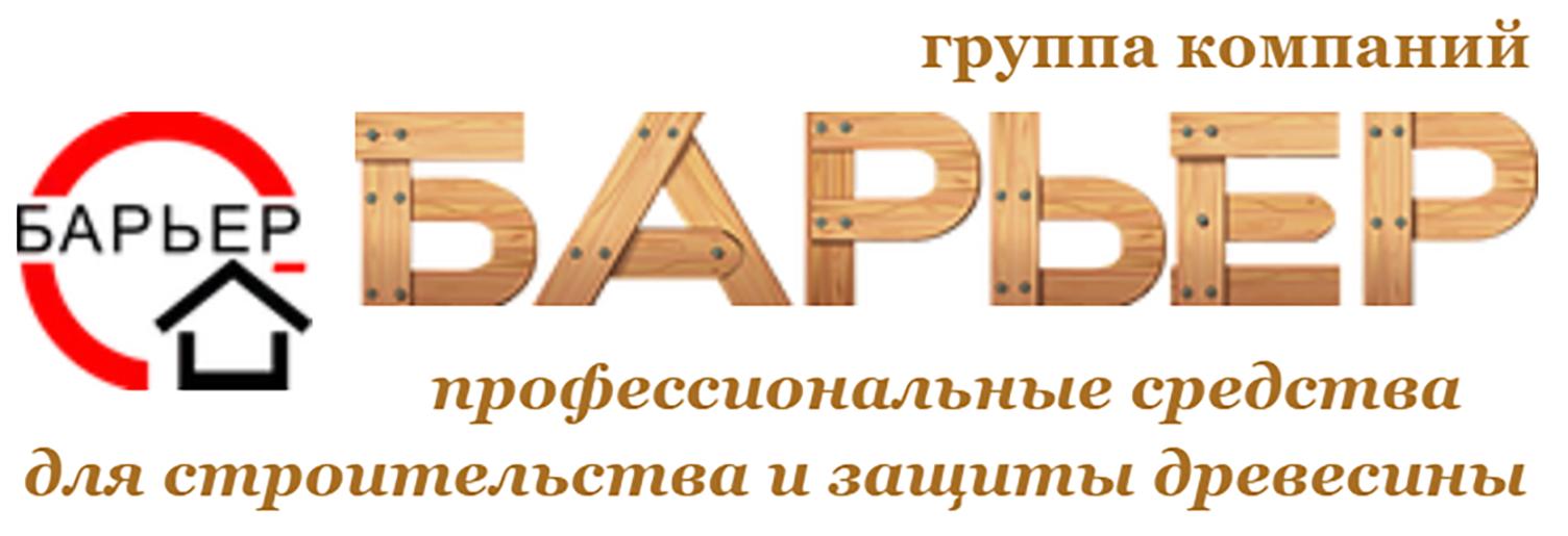 """ООО """"СТРОЙ-ЛОГИСТИКА"""""""