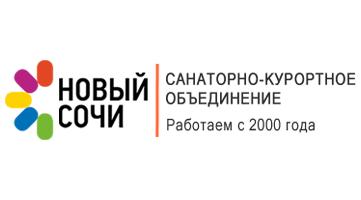 ООО СКО «Новый Сочи»
