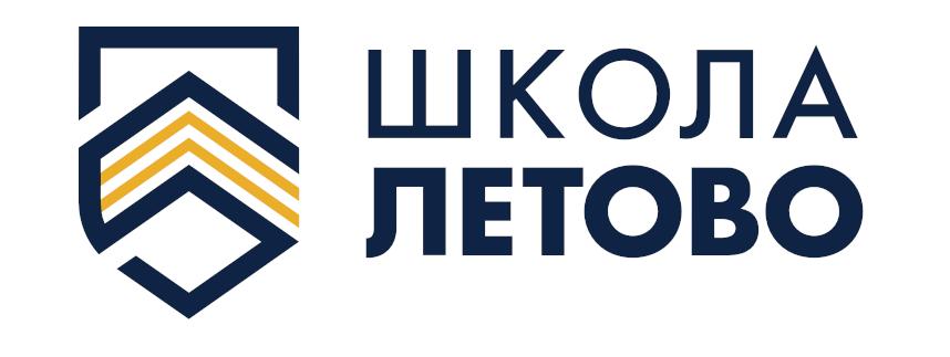 """Корпоративный портал для Школы """"Летово"""""""