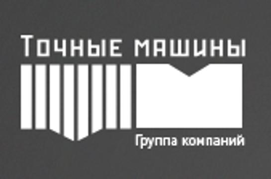 """Портал для оптовой компании """"Точные машины"""""""