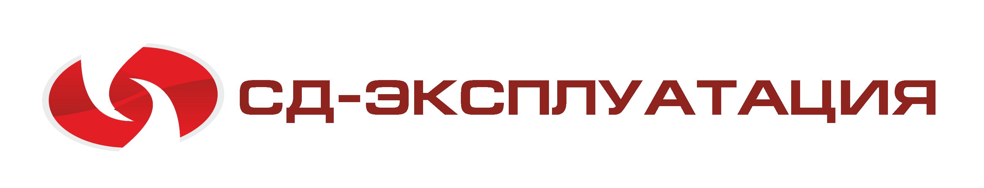 """Портал для управляющей компании """"СД-Эксплуатация"""""""