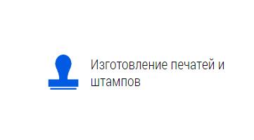 Работы по настройке портала «Ароян Гамлет Самвелович (ИП)»