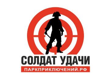 Солдат Удачи - парк приключений и отдыха