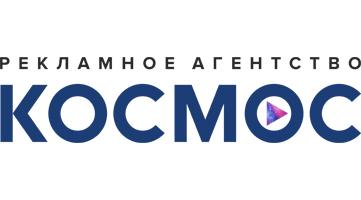 "РА ""КОСМОС"""