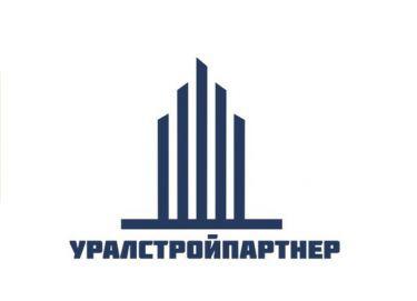 УралСтройПартнёр
