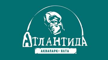Работы по настройке портала ООО «Аква-Траст»