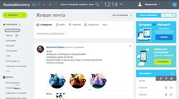 """Корпоративный портал компании """"РАШАДИСКАВЕРИ"""""""