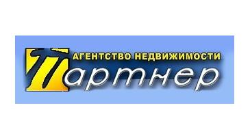 "Агентство недвижимости ""Партнёр"""