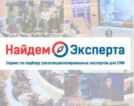 """Внедрение Битрикс24 в компании Dzotov """"Найдем Эксперта"""""""