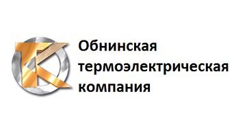 Обнинская термоэлектрическая компания - промышленное производство