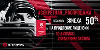 http://www.1c-bitrix.ru/upload/iblock/3af/200-100-1.jpg