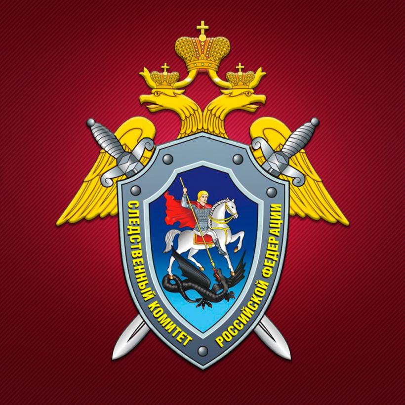 Внутренний портал в Главном военном следственном управлении Следственного комитета Российской Федерации
