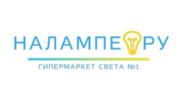НаЛампе.ру