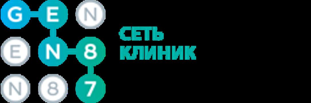 Битрикс24 для ООО «УПРАВЛЯЮЩАЯ КОМПАНИЯ «ГЕН 87»