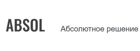 Корпоративный портал «АБСОЛ»