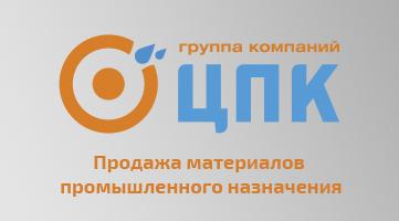 Внедрение CRM и Корпоративного портала, Интеграция 1С ООО«ЦПК»
