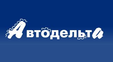 """Сопровождение портала компании """"Автодельта"""", консультации, текущая поддержка"""