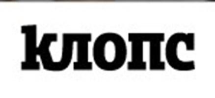 """Облачный сервис для новостного портала """"Клопс"""""""