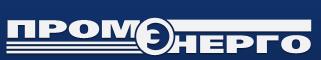 ЗАО «Промэнерго» - Корпоративный портал
