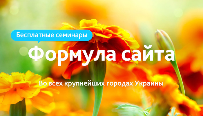 http://www.1c-bitrix.ru/upload/iblock/41a/700x400+_1_.jpg