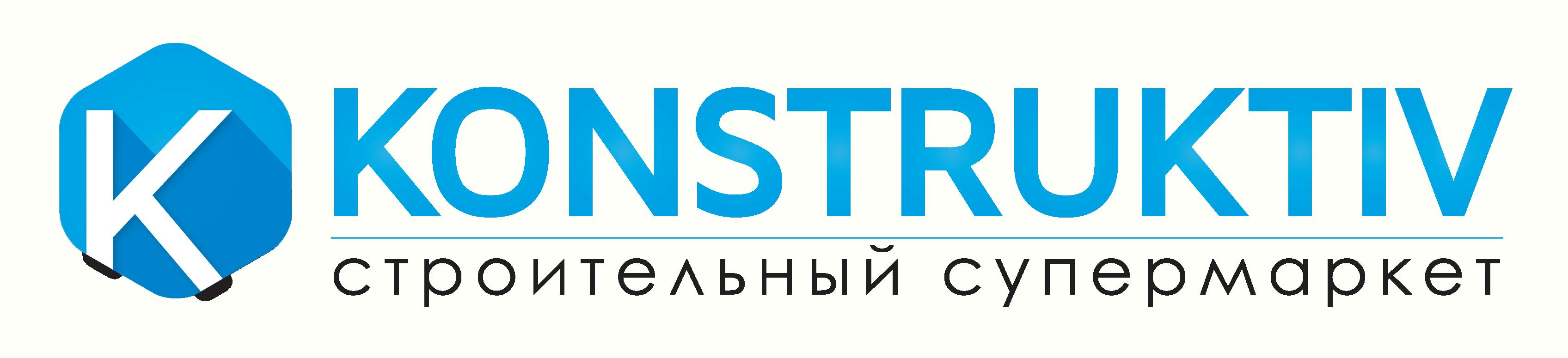 ООО «Конструктив ВТВ»