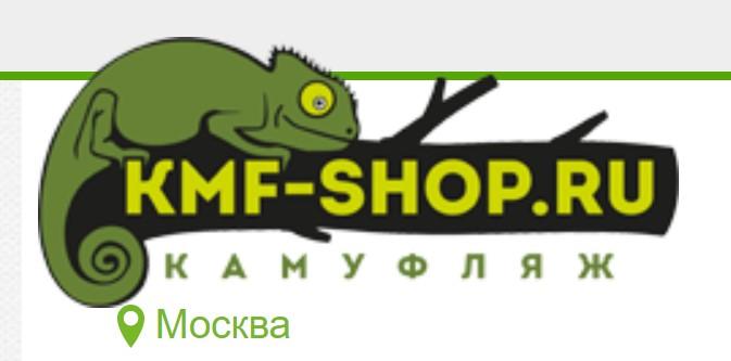 """CRM система для ООО """"МИР КАМУФЛЯЖА"""""""