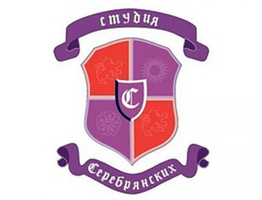Студия Серебрянских - корпоративный портал