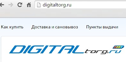 Digitaltorg.ru