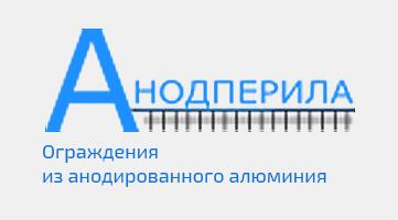 Автоматизация внутренних процессов и продаж «Анодперила»