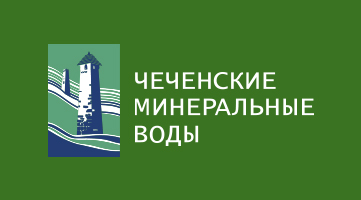"""ООО """"Чеченские минеральные воды"""""""