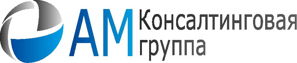 ТОВ «Консалтингова група «АМ»