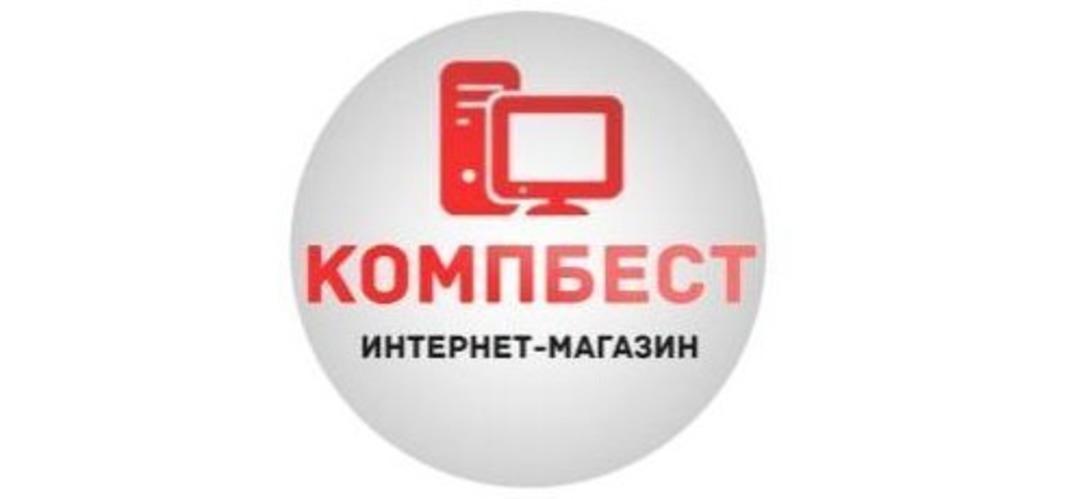 КОМПБЕСТ
