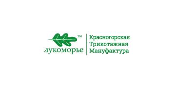 """ООО """"Красногорская Трикотажная Мануфактура"""""""