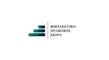 Работы по настройке портала ООО«ФПБ»