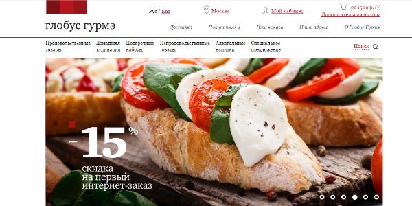 http://www.1c-bitrix.ru/upload/iblock/4ca/globusanons.jpg