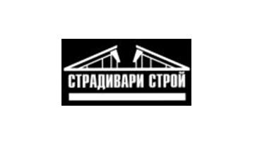 Аренда строительной техники в Москве