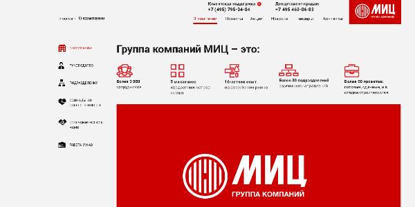 http://www.1c-bitrix.ru/upload/iblock/4d5/600dgf.jpg