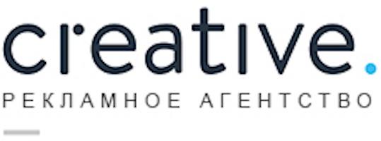 Рекламное агенство «Креатив»