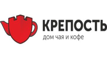 КРЕПОСТЬ. Дом чая и кофе