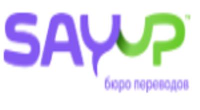 Настройка облачного портала для SayUp