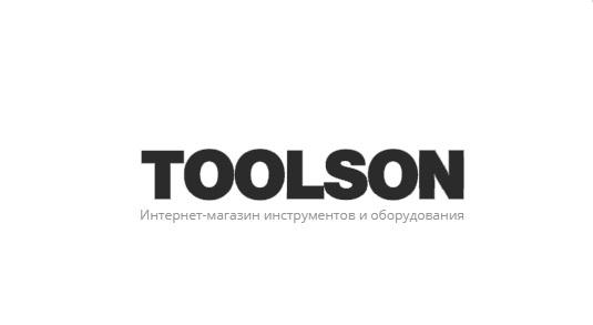 Тулсон