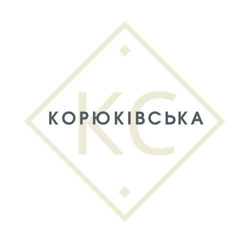 КС Корюківська