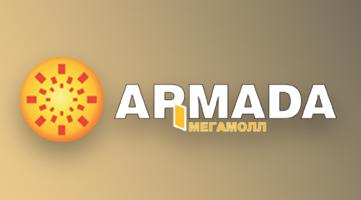 Работы по настройке бизнес-процессов ООО УК«Армада»