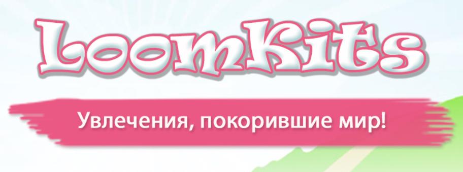 Интернет магазин «ЛумКитс»
