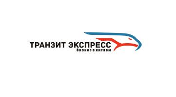 """Корпоративный портал компании """"Транзит Экспресс"""""""