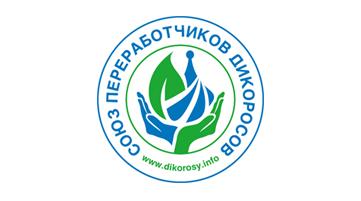 Работы по настройке портала ООО «ПТП»