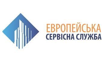 """ТОВ """"ЕВРОПЕЙСЬКА СЕРВІСНА СЛУЖБА"""""""