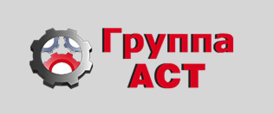 Завод Каркас (Группа АСТ)