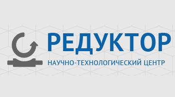 Работы по настройке портала ООО «НТЦ Редуктор»
